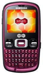 Продам CDMA телефон Samsung R351 Freeform для интертелекома
